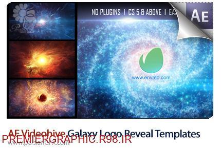 دانلود پروژه آماده افترافکت نمایش لوگو با افکت کهکشانی به همراه آموزش ویدئویی از ویدئوها