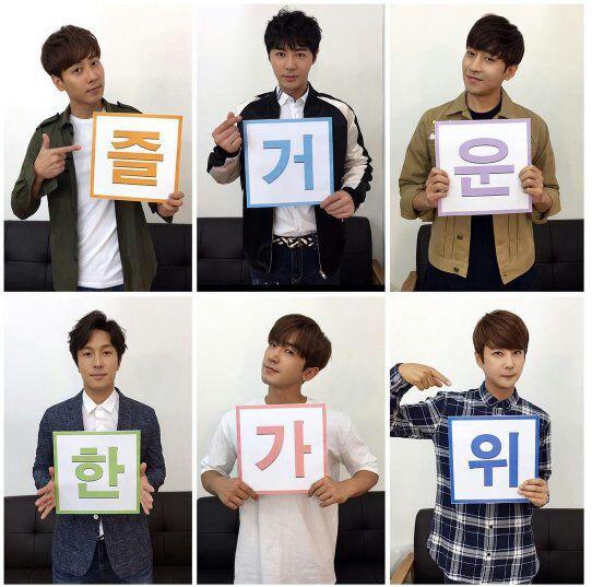 گروه شینهوا صفحه رسمی در اینستاگرام باز کردند !
