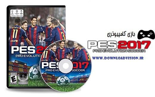 بازی PES 2017  برای PC