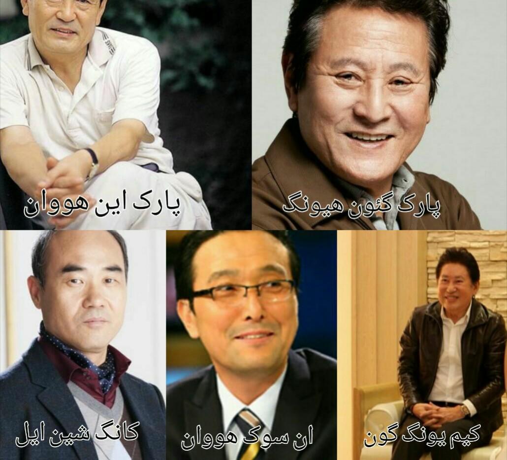 👴🏼معرفی اجوشی(مرد سن بالا)هایی که در بیشتر سریالهای کره ای دیدیمشون و حسابی دوست داشتنین