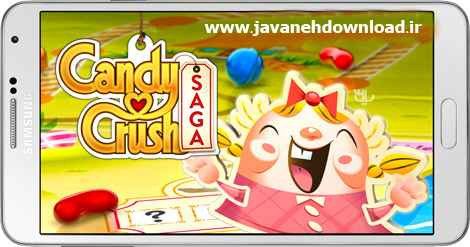 دانلود بازی Candy Crush Saga 1.83.0.4 برای اندروید