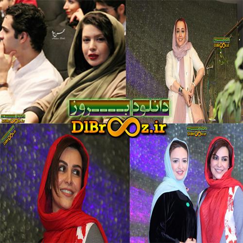 عکسهای بازیگران در مراسم اکران فیلم هیهات