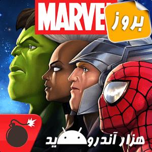 دانلود Marvel Contest of Champions 10.1.0 – بازی نبرد قهرمانان اندروید + دیتا