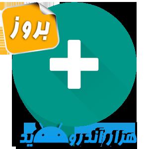 دانلود Telegram+ 3.10.1.4 برنامه مسنجر تلگرام پلاس اندروید