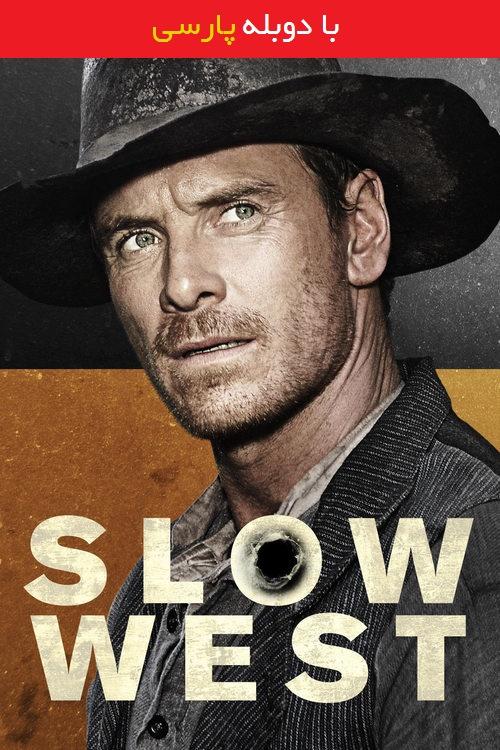 دانلود رایگان دوبله فارسی فیلم پیش به سوی غرب Slow West 2015