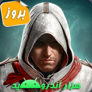 دانلود Assassin's Creed : Identity 2.7.0 بازی آساسین کرید دزدان دریایی اندروید