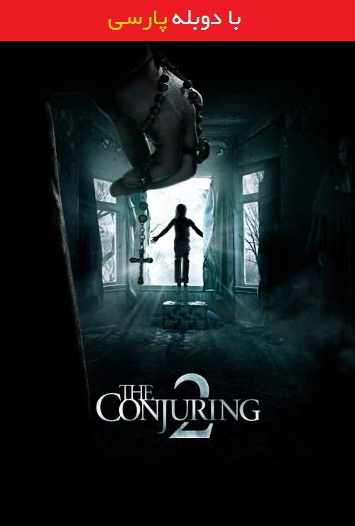 دانلود رایگان دوبله فارسی فیلم احضار 2 The Conjuring 2 2016
