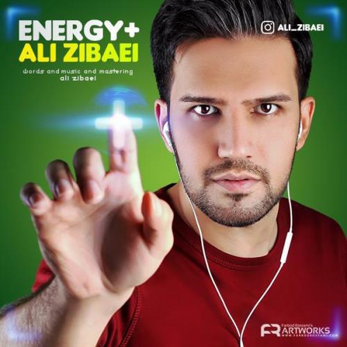 دانلود آهنگ جدید علی زیبایی بنام انرژی مثبت