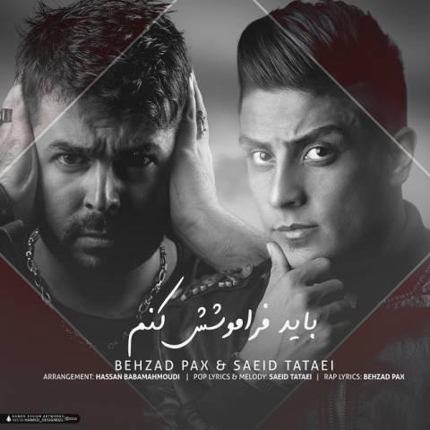 دانلود آهنگ جدید بهزاد پکس و سعید تاتایی به نام باید فراموشش کنم