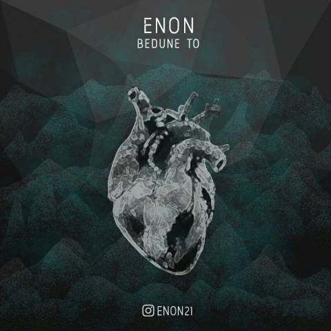 دانلود آهنگ جدید Enon به نام بدون تو