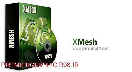 دانلود XMesh MY برای Autodesk Maya