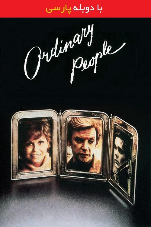 دانلود رایگان دوبله فارسی فیلم مردم معمولی Ordinary People 1980