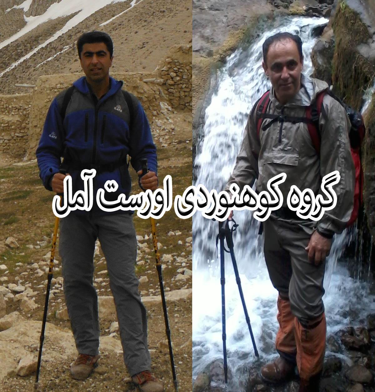 سرپرست و مسئول فنی گروه کوهنوردی اورست آمل
