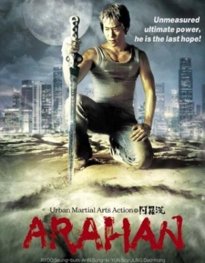 دانلود رایگان فیلم Arahan 2004