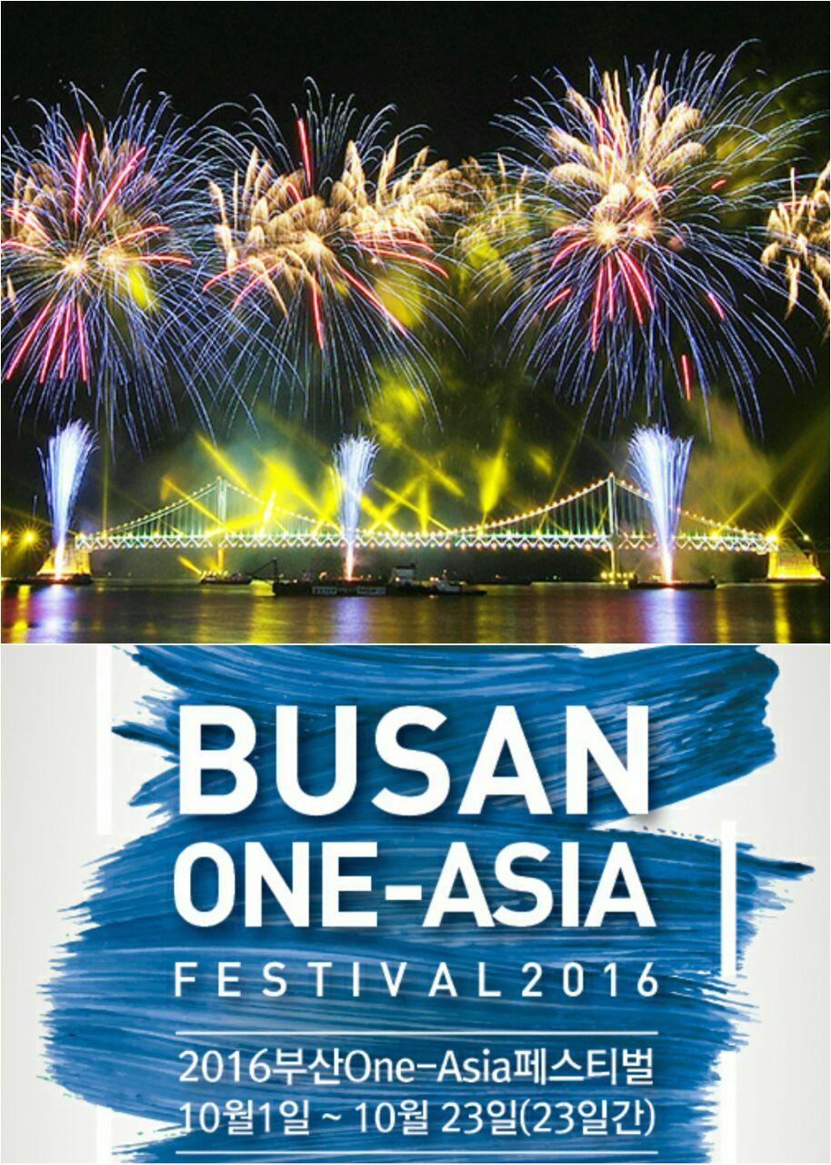 ماه آینده طولانی ترین و بزرگ ترین فستیوال کیپاپ در بوسان کره جنوبی برگزار خواهد شد