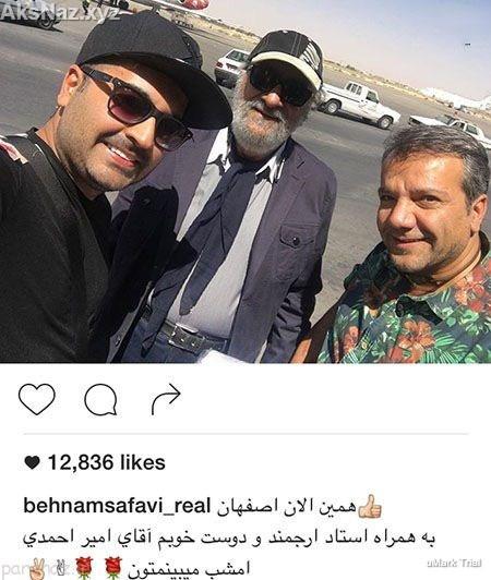 Behnam Safavi (1.musicghir.ir)