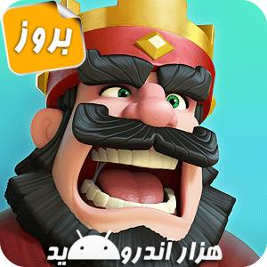 دانلود کلش رویال 1.5.0 Clash Royale بازی کلش رویال اندروید