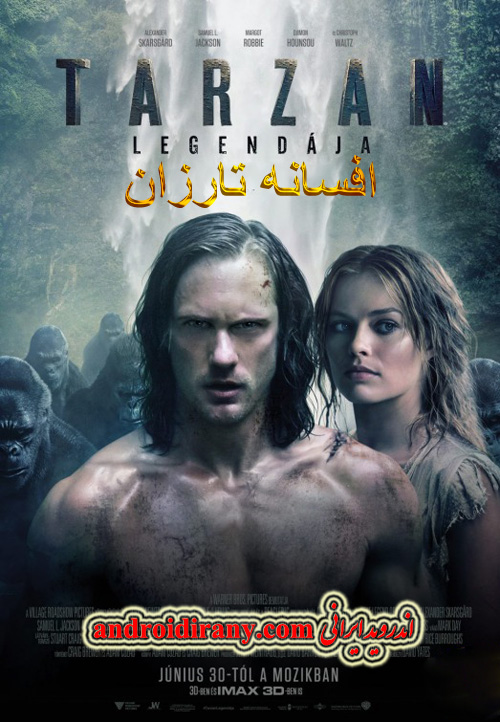 دانلود فیلم دوبله فارسی افسانه تارزان The Legend of Tarzan 2016