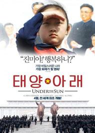 دانلود رایگان فیلم Under The Sun 2015