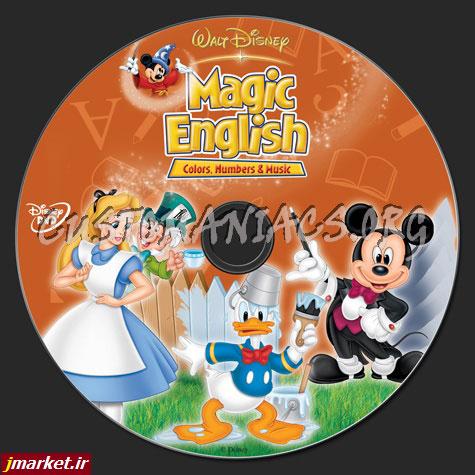 خرید آموزش زبان به کودک Magic English
