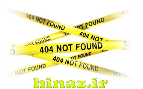 نتیجه تصویری برای خطاهای http