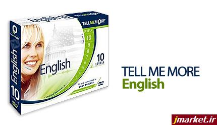 خرید نرم افزار آموزش زبان Tell Me More 10