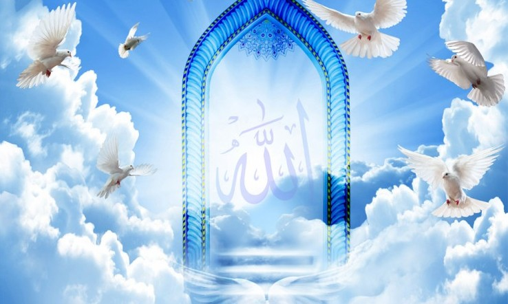 زیارت ال یاسین امین الله,عاشورا و...