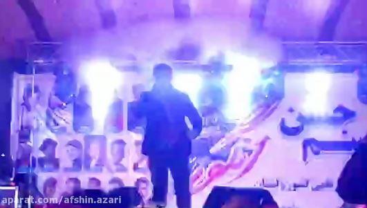 اجرای افشین آذری در جشنواره انگور / ارومیه