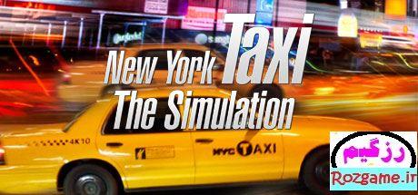 دانلود بازی کامپیوتر New York City Taxi Simulator