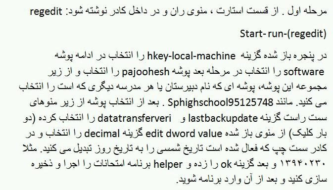 http://rozup.ir/view/185900/01_1432121120557.jpg