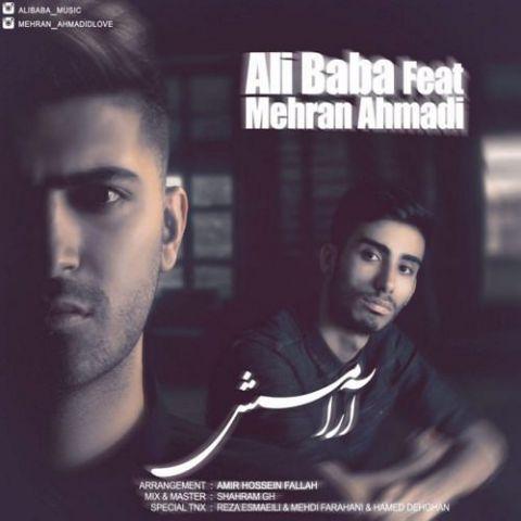 دانلود آهنگ جدید علی بابا و مهران احمدی بنام آرامش