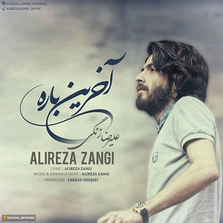 http://rozup.ir/view/1860169/Alireza-Zangi-Akharin-Bare-1.jpg