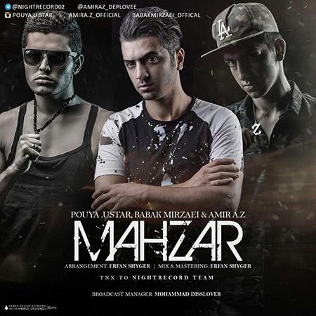 http://rozup.ir/view/1860246/Pouya-ustar-And-Babak-Mirzaie-And-Amir-AZ-%E2%80%93-Mahzar-1.jpg