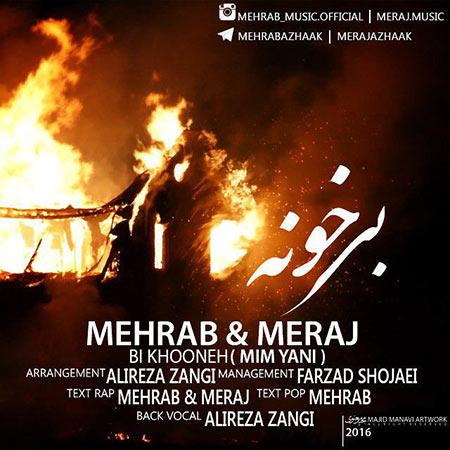http://rozup.ir/view/1860276/Mehrab-And-Meraj-Bi-Khooneh.jpg