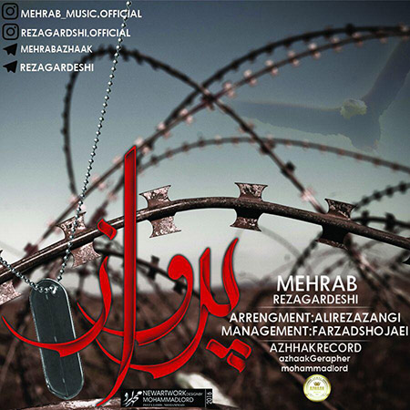 http://rozup.ir/view/1860294/Mehrab-And-Reza-Gardeshi-Parvaz.jpg