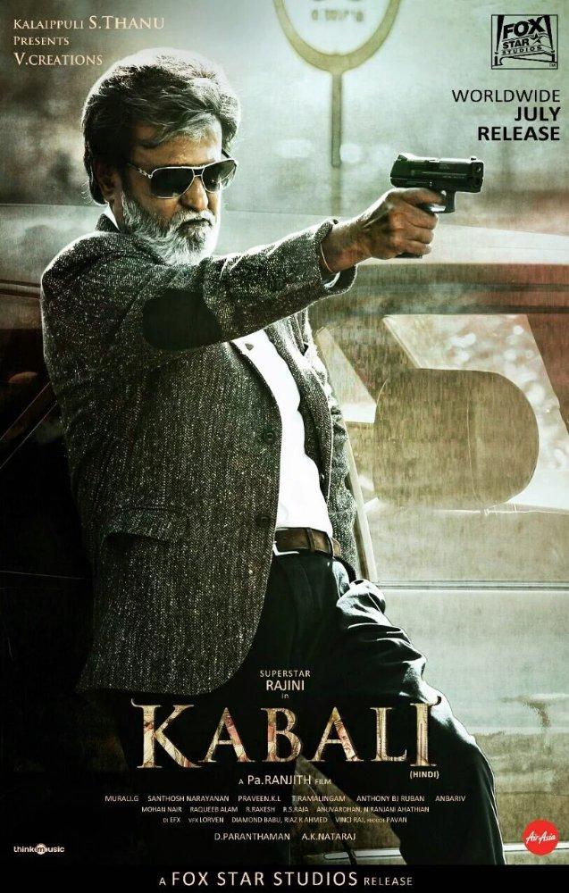 دانلود رایگان فیلم Kabali 2016