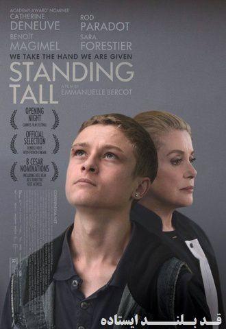 دانلود رایگان فیلم Standing Tall 2015