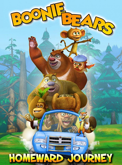 دانلود انیمیشن Boonie Bears: A Mystical Winter 2015