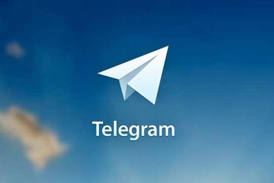 دانلود نسخه جدید 3.14 تلگرام