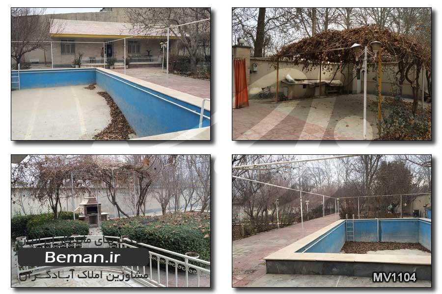1500 متر باغ ویلا در ملارد