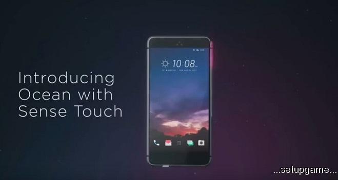 سه اسمارتفون از خانوادهی HTC Ocean در راهند
