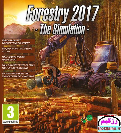 دانلود بازی Forestry 2017 The Simulation برای PC