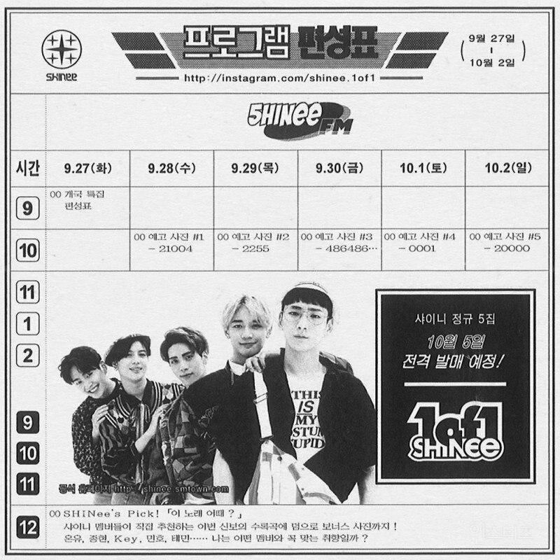 ☑برنامه گروه کره ای Shinee برای کامبک ☑