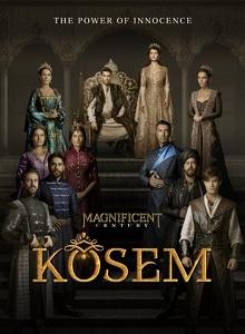 دانلود سریال دوبله ترکیه ای Muhtesem Yuzyil -em - ماه پیکر