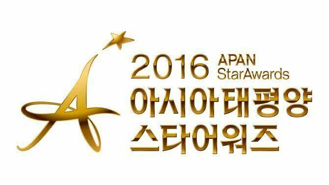کاندیداهای مراسم APAN star awards امسال