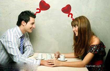 عشق چیست ؟