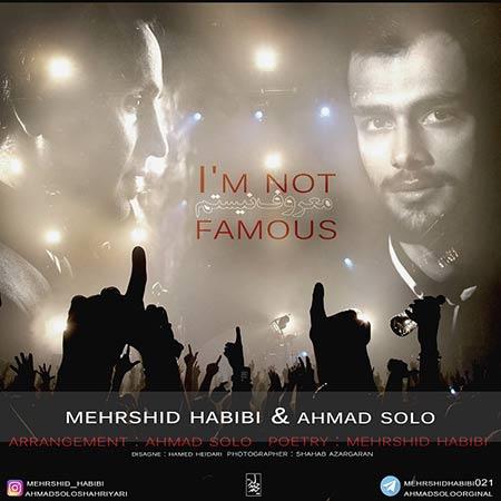 دانلود آهنگ جدید احمد سلو و مهرشید حبیبی بنام معروف نیستم