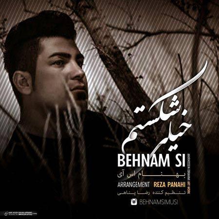 http://rozup.ir/view/1869475/Behnam-Satoori-Si-Kheyli-Shekastam.jpg