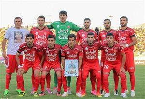 نتیجه بازی پرسپولیس و قشقایی شیراز در جام حذفی فصل 96-95