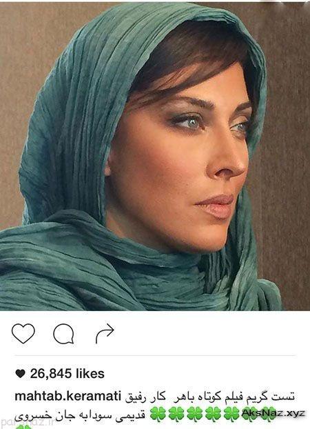 عکسهای جدید بازیگران و سوپر استارهای ایرانی